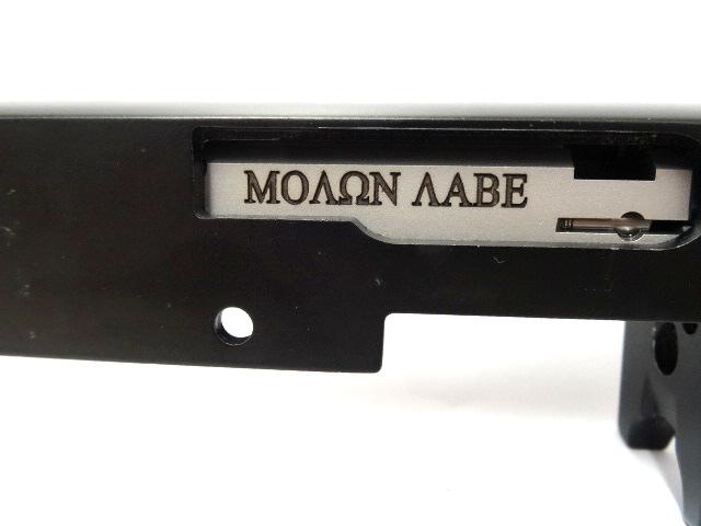 jwh-custom-gen-3-cnc-laser-engraved-molon-labe-ruger-1022-10-22-bolt-1-2